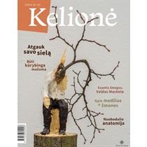 """Žurnalo """"Kelionė"""" prenumerata"""