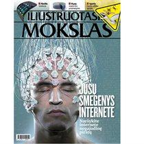 Žurnalo ILIUSTRUOTASIS MOKSLAS prenumerata