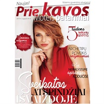 "Žurnalo ""Moters patarimai"" prenumerata"