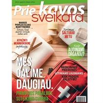 "Žurnalo ""Sveikata"" prenumerata"