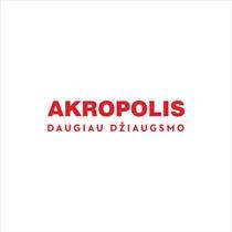 Dovanų kortelė | AKROPOLIS